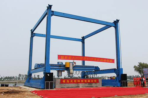 Chinese largest 3D printer in the world